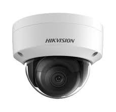 Hikvision - DS-2CD2121G0-IS