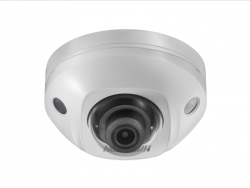 Hikvision - DS-2CD2525FWD-IS