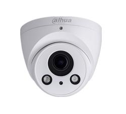 Dahua - IPC-HDW2231R-ZS-27135