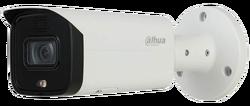 Dahua - IPC-HFW2531T-ZS-27135-S2